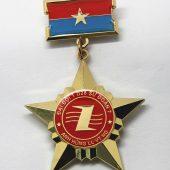 Huân huy chương